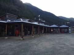道の駅海山(みやま).jpg