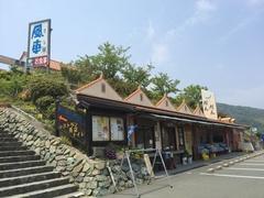 道の駅瀬戸町農業公園.jpg