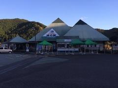 道の駅紀伊長島マンボウ.jpg