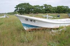 野付風連自然公園8風蓮丸.jpg