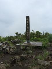 金峰山山頂.jpg
