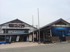 門川漁港直売所と食堂.jpg