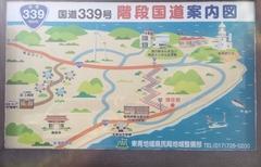 階段国道案内図.jpg