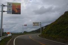 青森県突入.jpg