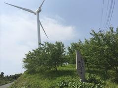風の丘パーク.jpg