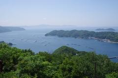 馬瀬公園南東遠くは高知県大月町.jpg