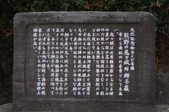 鬼ヶ城解説.jpg
