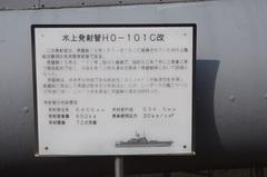 魚雷発射管解説.jpg