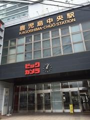 鹿児島中央駅西口.jpg