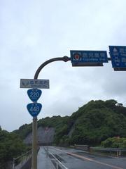 鹿児島県突入.jpg