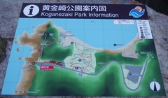 黄金崎公園案内図.jpg